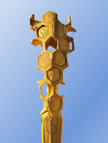 HoneycombStaff_hex-side