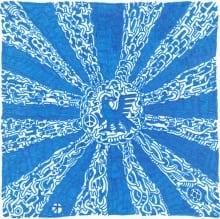 blue-sunshine300