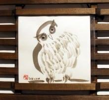 Sakura-Nagamine_An-Owl1