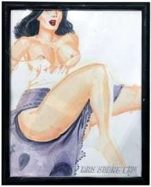 ray-young-chu-purple-lady-8-5x11x-5in-watercolor-on-paper-2016-july-07-framed