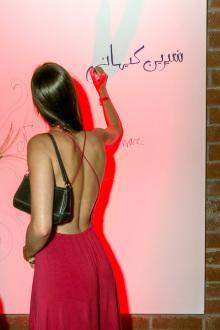David-Uzzardi-Writing-on-the-wall