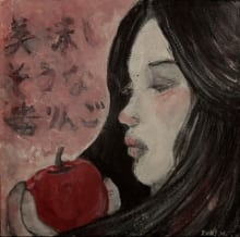 Red Delicious Poison Apple