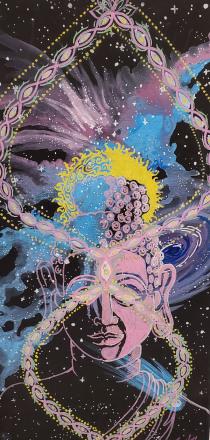 The-Universe-Awakened