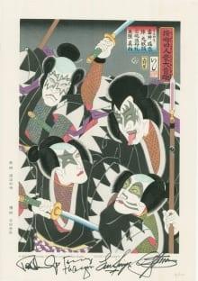autographed-kiss-kabuki
