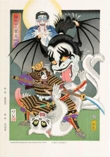 kiss-monstrous-ukiyo-esmall