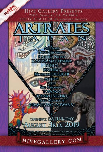 """Artrates Japan + Rising Stars of LA"" Opening August 3rd postcard"